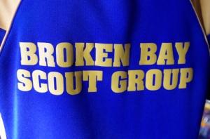 Goup Shirt